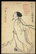 Jiaozi 1