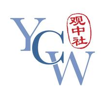 http://www.youngchinawatchers.com/