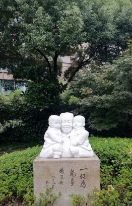 W, 4, Shanghai (5).jpg