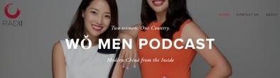 https://www.womenpodcast.net/